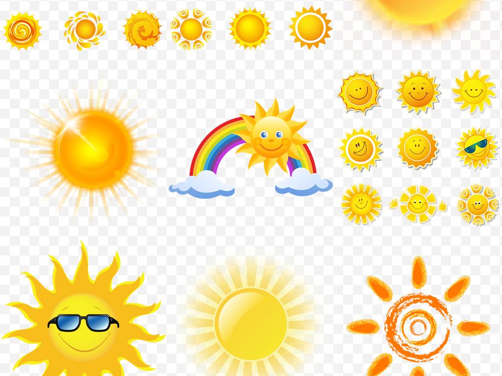 太阳卡通图片素材太阳光线太阳光晕手绘太阳笑脸