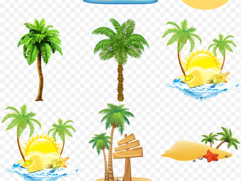 设计元素 自然素材 树叶 > 手绘卡通椰子沙滩树夏天旅行沙滩椰树素材