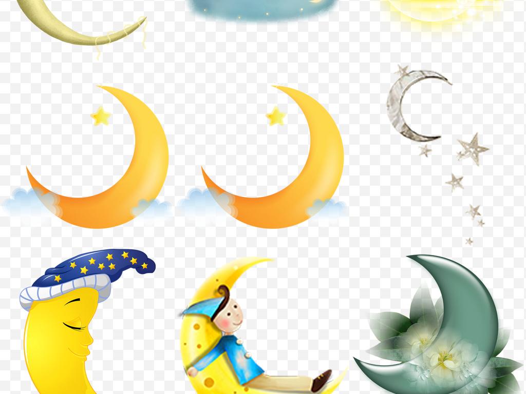 手绘卡通可爱月亮晚安睡眠设计png素材