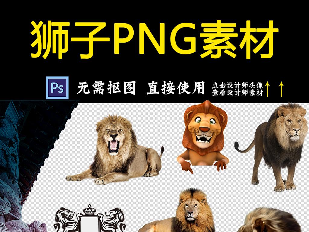 png)霸气狮子正面头像狮子简笔画图片大全白狮子狮子logo上古狮子