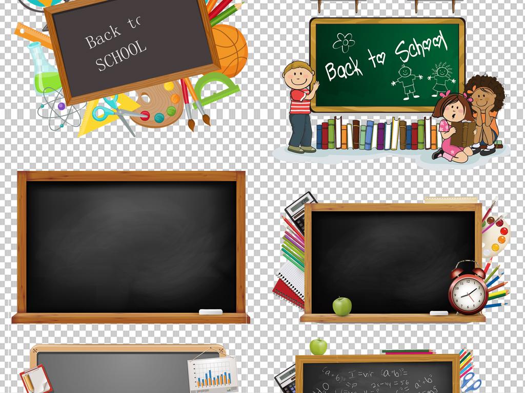 幼儿园颜色主题墙边框