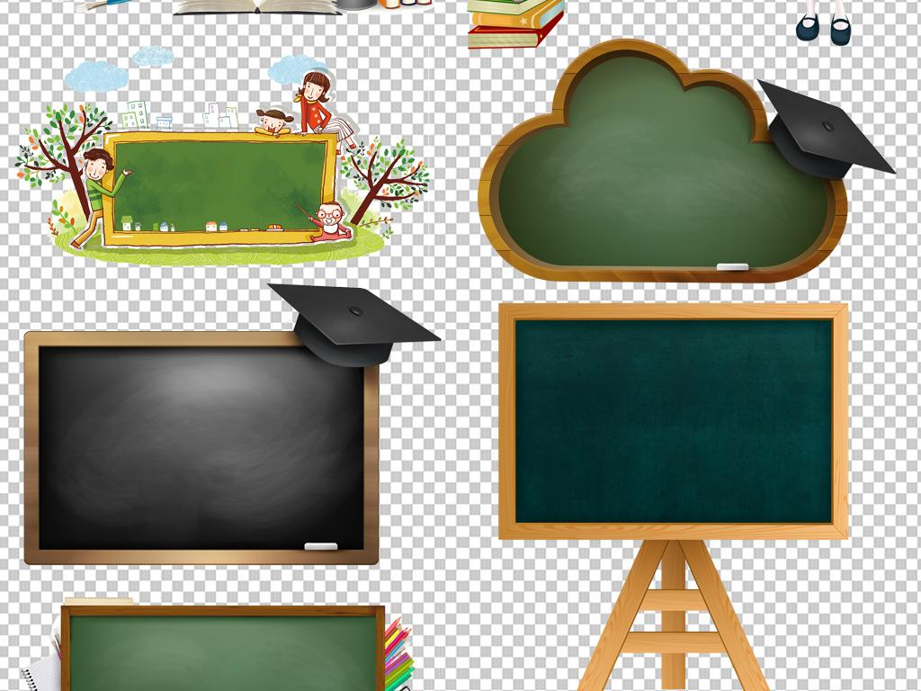 设计元素 其他 装饰图案 > 学校课堂讲课黑板png免抠素材图片