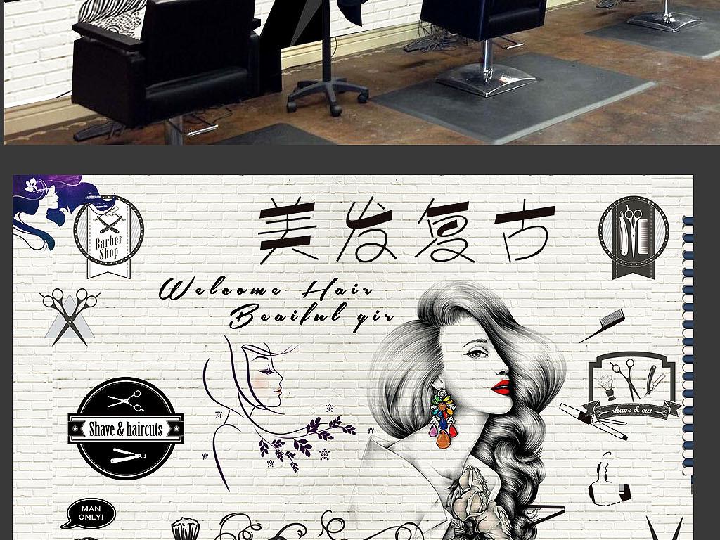 高清现代时尚手绘美女理发店工装背景墙