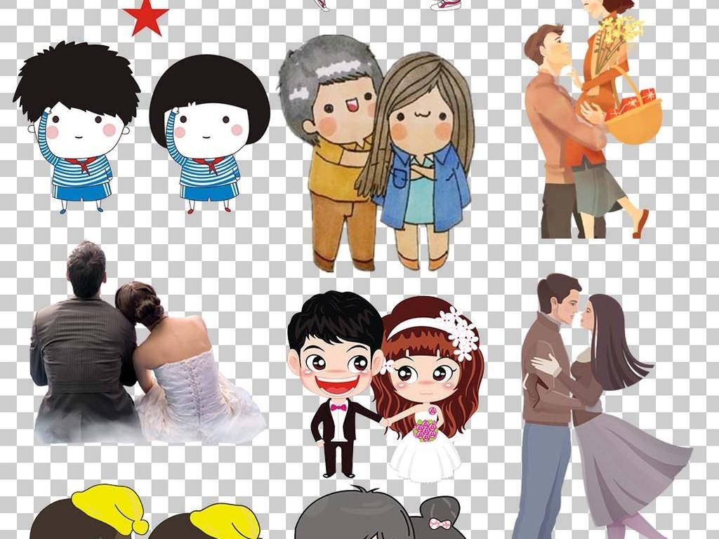 七夕情人节卡通人物元素免抠png背景素材