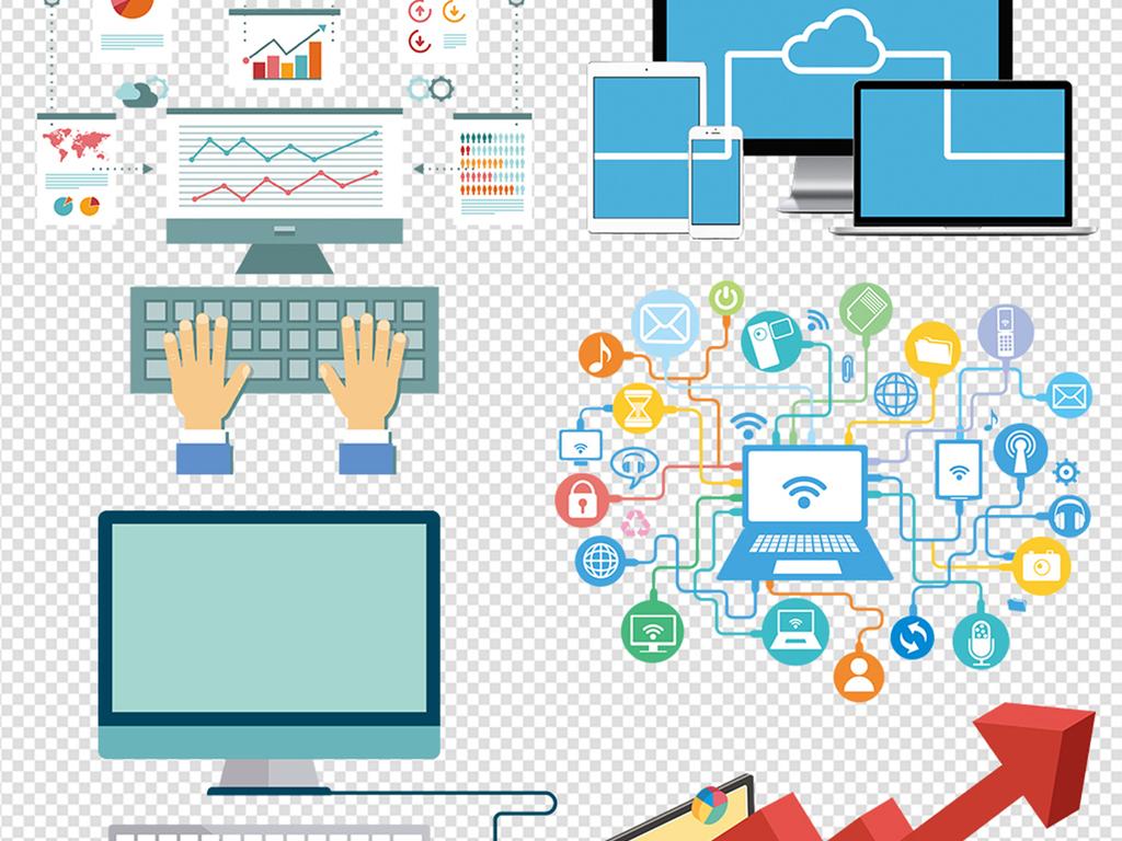 笔记本素材电脑科技素材素材电脑电脑桌面图标下载电脑小图标电脑文件