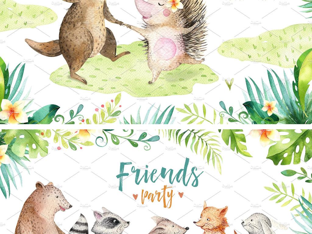 手绘卡通动物聚会png素材