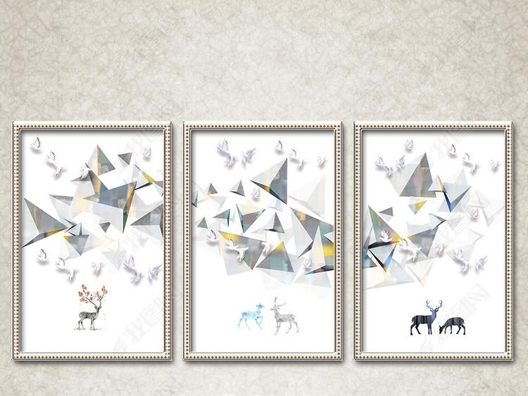 新中式立体几何飞鸟麋鹿抽象装饰画