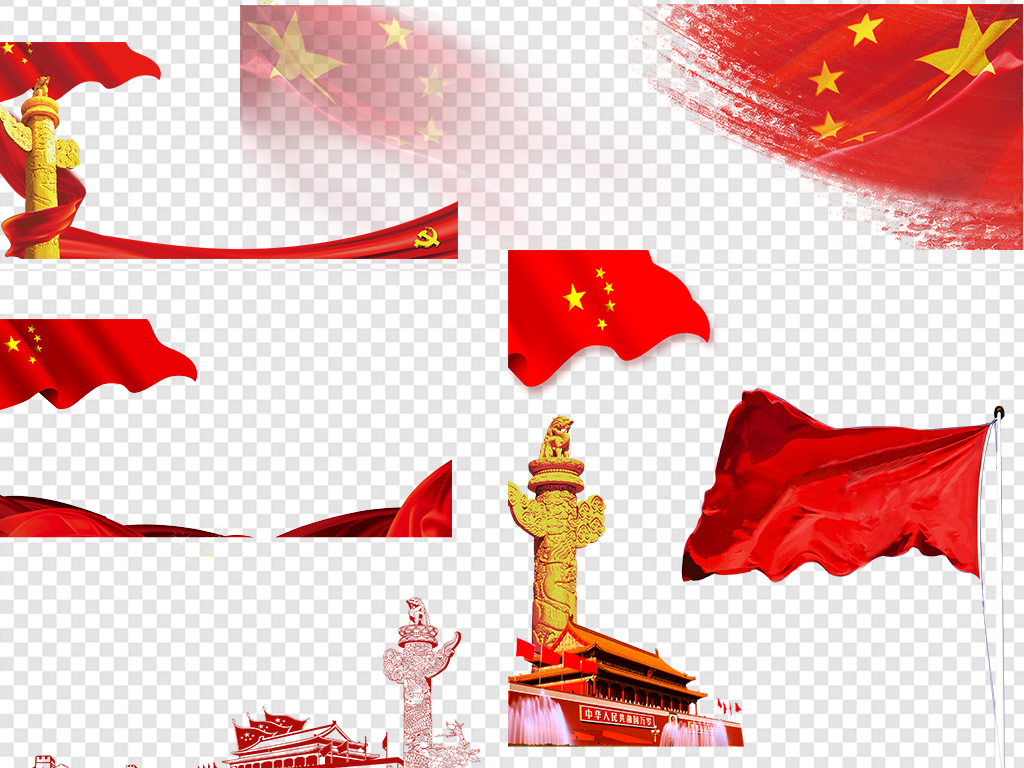 中国国旗红旗天安门人民大会堂背景素材