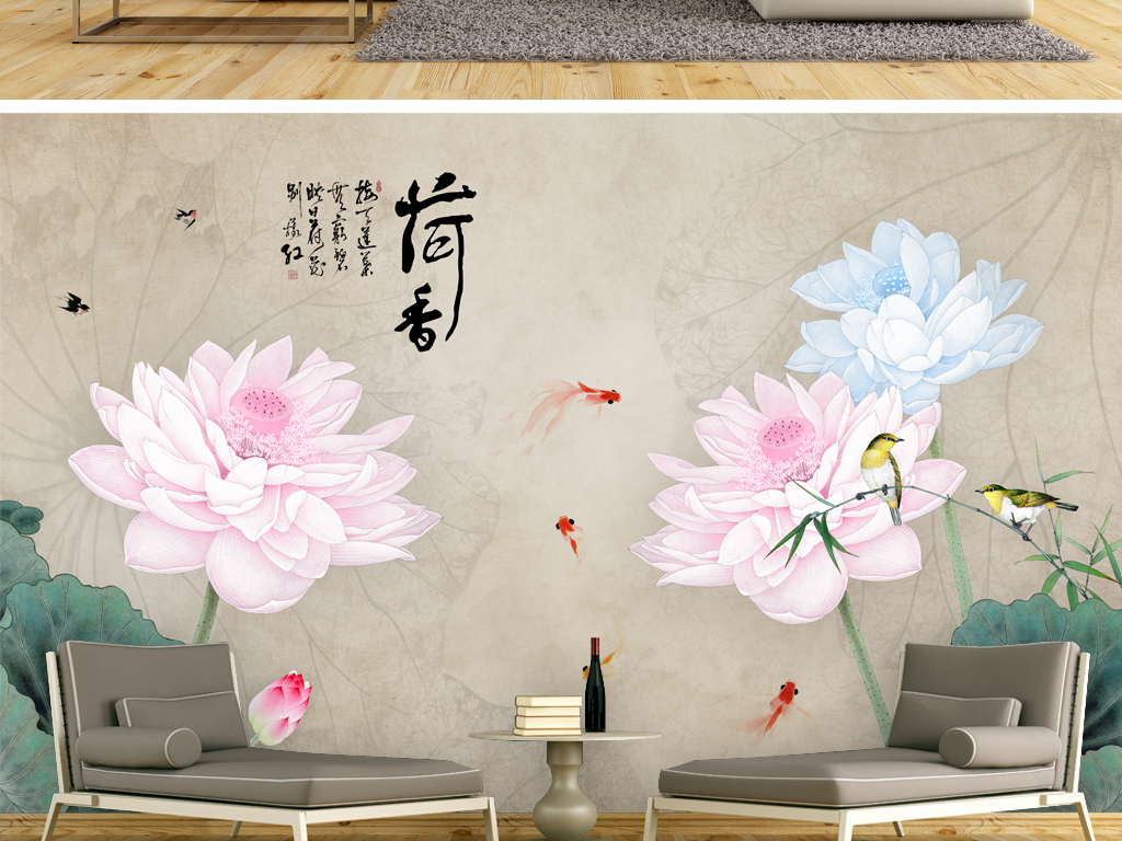 新中式唯美手绘工笔荷花九鱼电视沙发背景墙