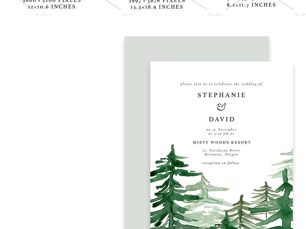 水彩卡片森林树木水彩背景背景png背景卡片小清新手绘