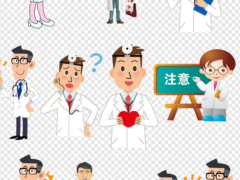 护士ppt护士护士打针医院