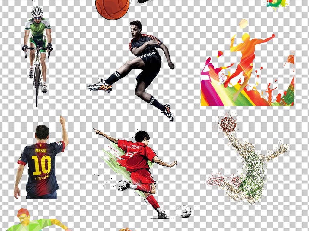 海报设计春季运动会背景素材趣味运动会踢足球足球素材透明素材足球运