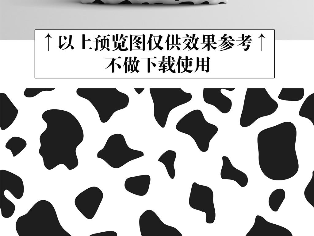黑白抽象色块图案背景
