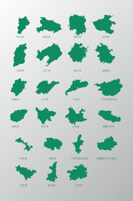 简约金融中国各省地图素材ai矢量