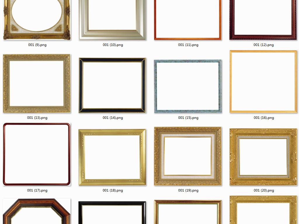 木质框油画框画框素材边框素材相框边框素材精品素材边框png边框相框