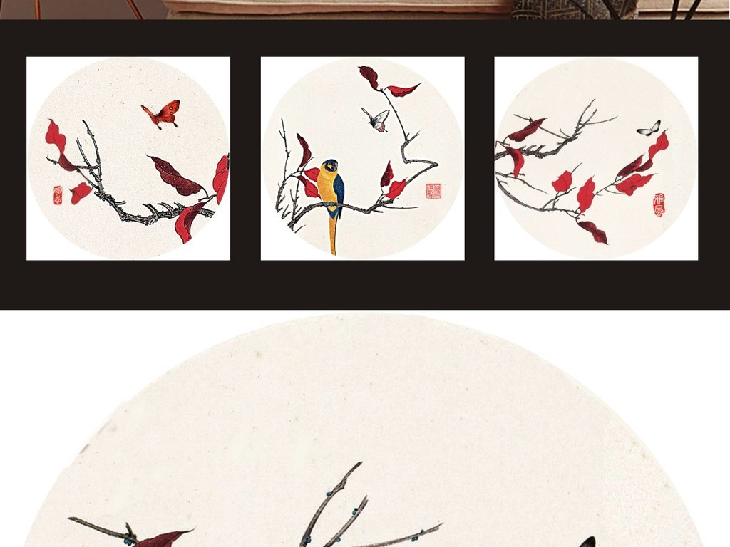 新中式装饰画圆形禅意简约国画工笔装饰画图片