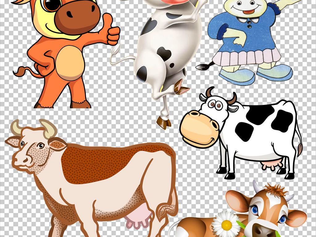 手绘卡通图片奶牛卡通可爱png图片卡通奶牛可爱图片小草小女孩小花小