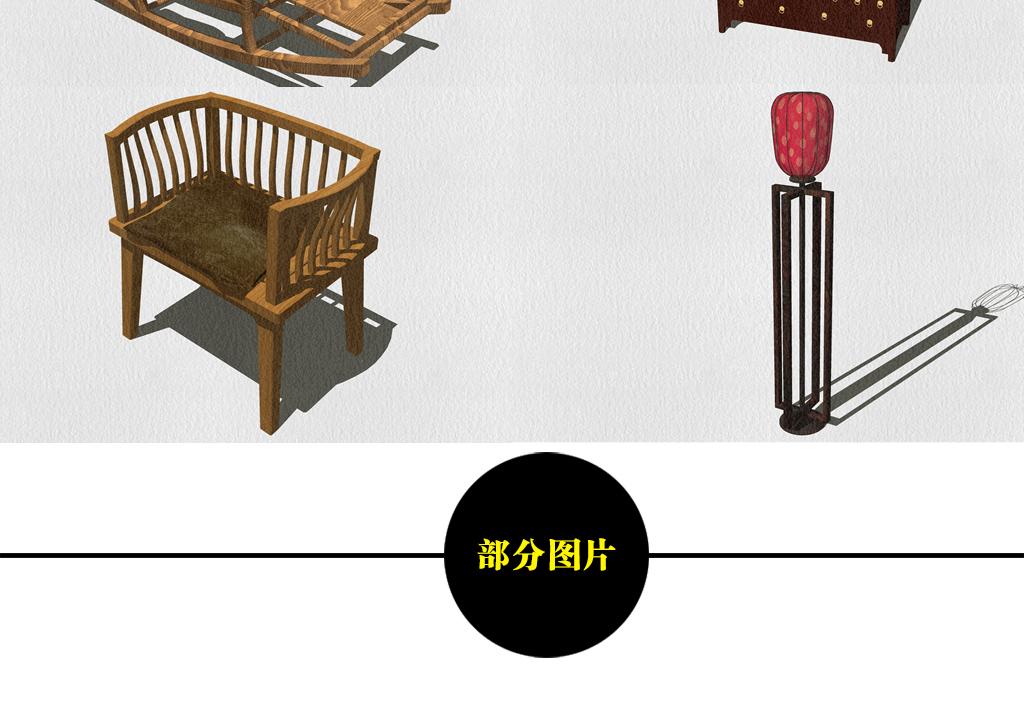家具su建筑隔断案台茶几茶具电视柜储物柜床桌椅沙发书柜窗花