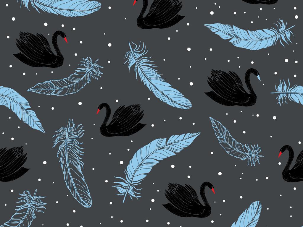 产品图案设计 服装/配饰印花图案 动物图案 > 手绘黑天鹅羽毛无缝设计