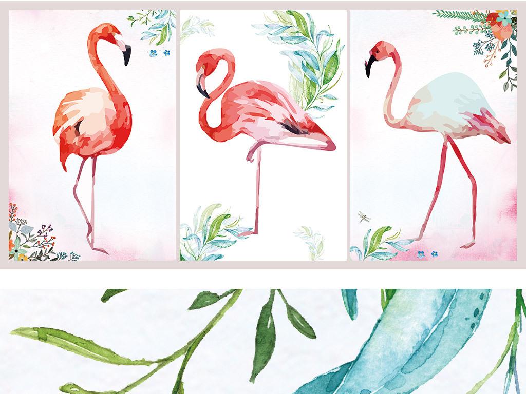 手绘小清新植物北欧装饰画火烈鸟粉色无框画