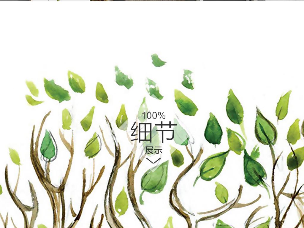 北欧简约水彩植物仙人掌无框装饰画
