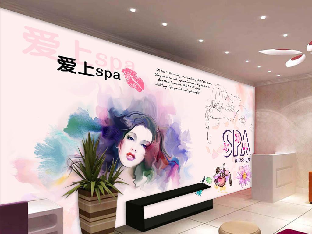 手绘水彩美女化妆品美容店背景墙