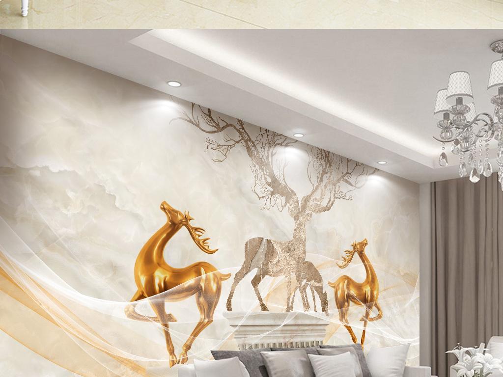 现代精品大理石纹3d立体鹿客厅背景墙壁画图片设计_(.图片