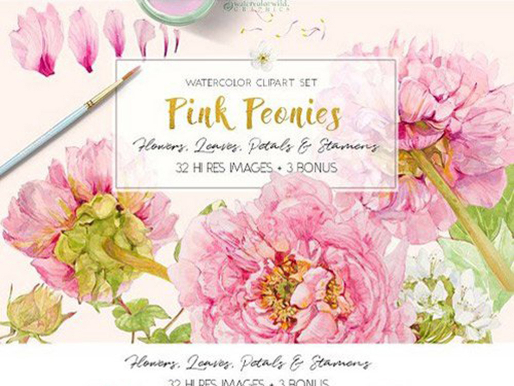 粉色手绘水彩花卉花朵png