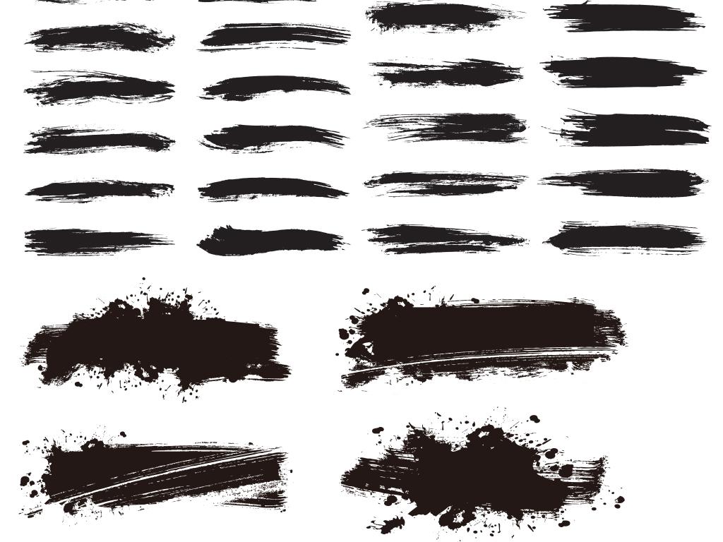 水墨毛笔笔触笔刷墨滴矢量元素png素材