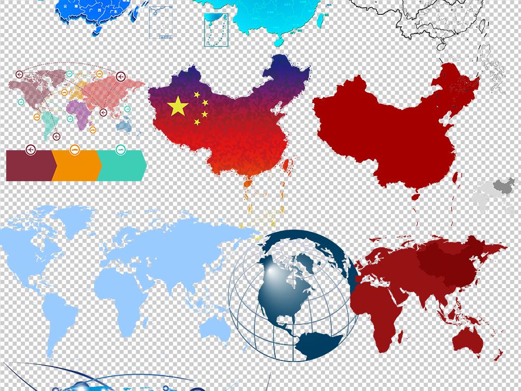 世界中国地图素材图片免扣png
