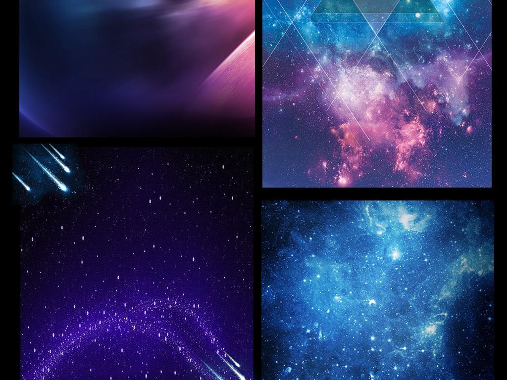 设计元素 背景素材 抽象几何 > 璀璨星空炫光psd背景素材  璀璨星空图片