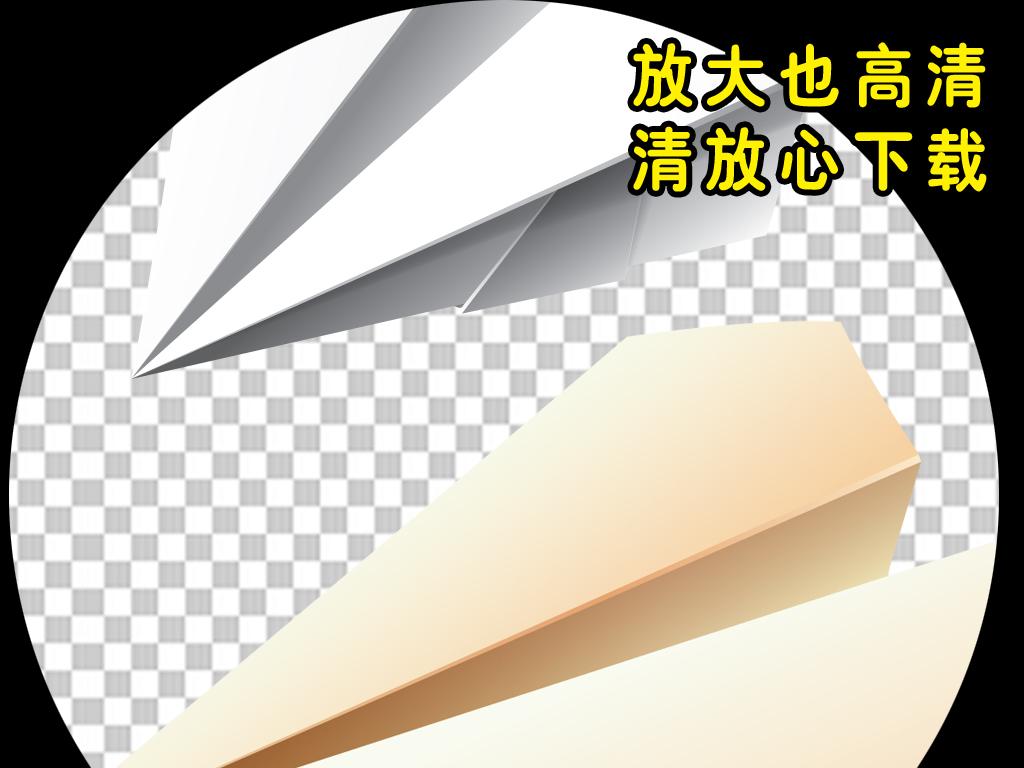 童趣漂亮的纸飞机pngpng格式图片