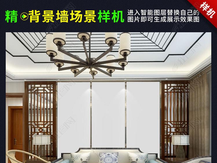 中式客厅沙发电视背景墙场景效果图贴图样机