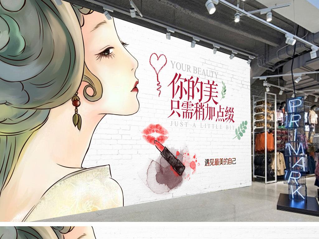 手绘美女美甲店美容院背景墙形象墙