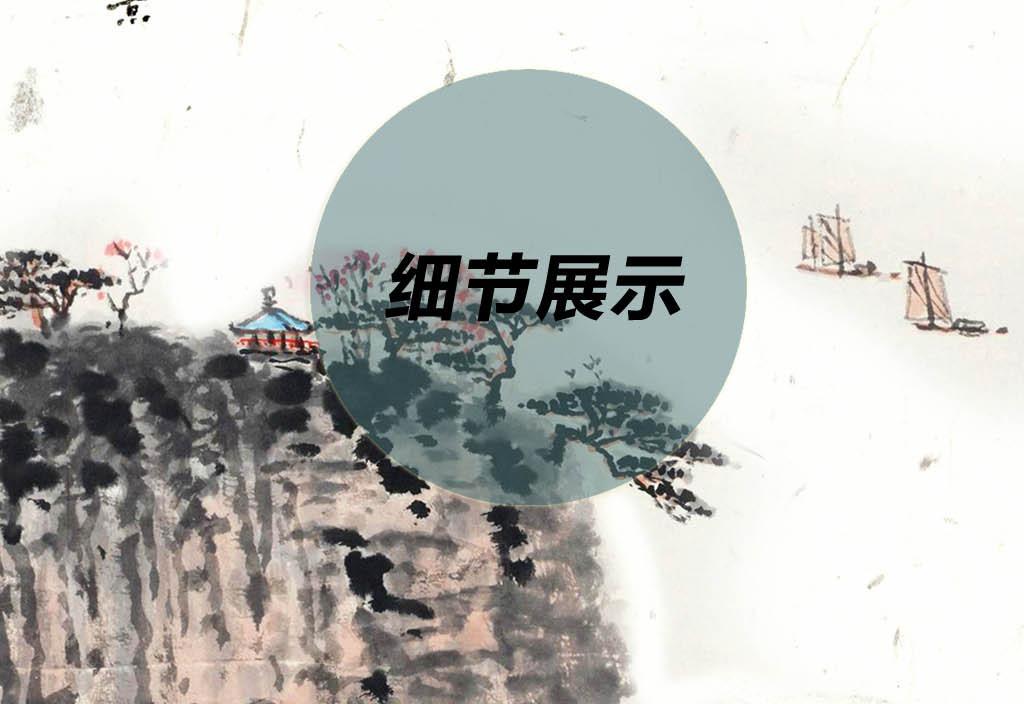 新中式工笔花鸟圆形无框画图片