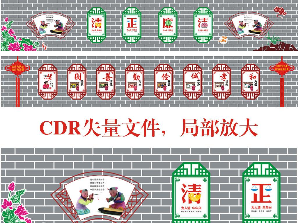 中国梦廉洁文化党建文化墙图片下载cdr素材-中国梦墙