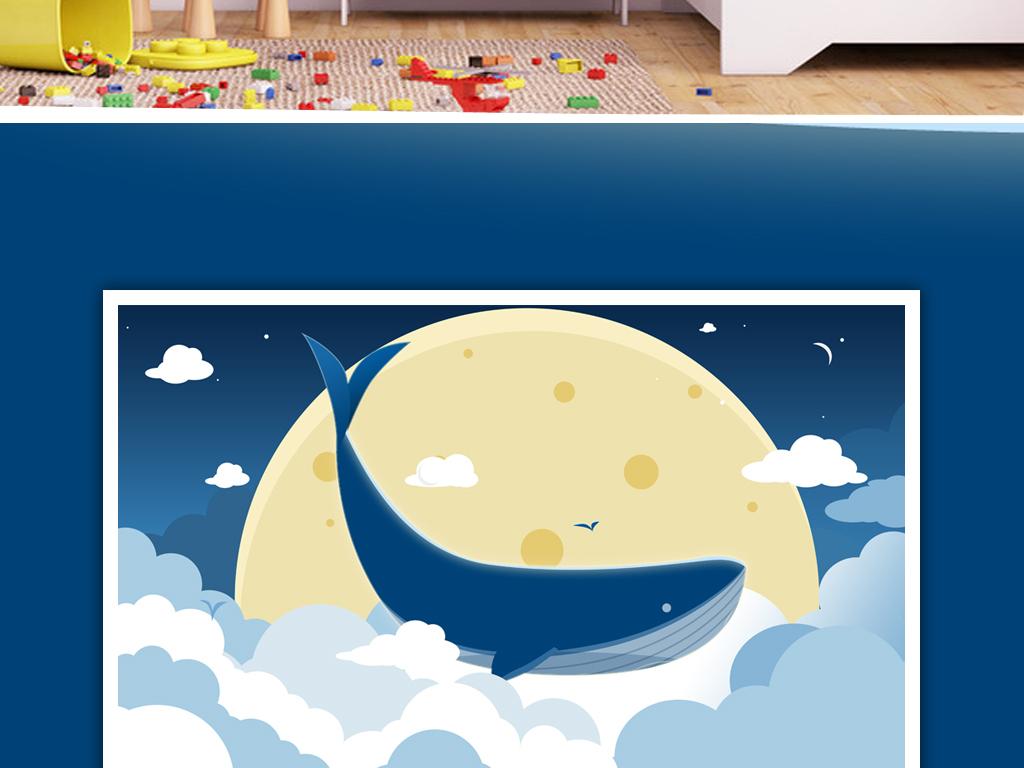 梦幻手绘卡通天空鲸鱼背景墙装饰画