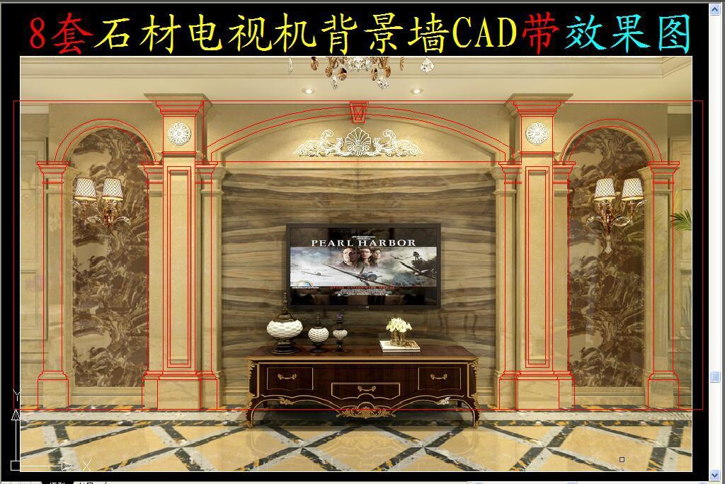 cad图库 室内设计cad图库 cad图纸 > 石材电视背景墙cad