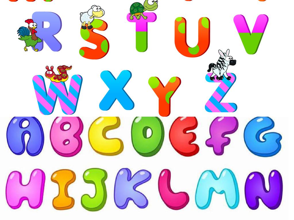术字英文大小写字母阿拉伯字