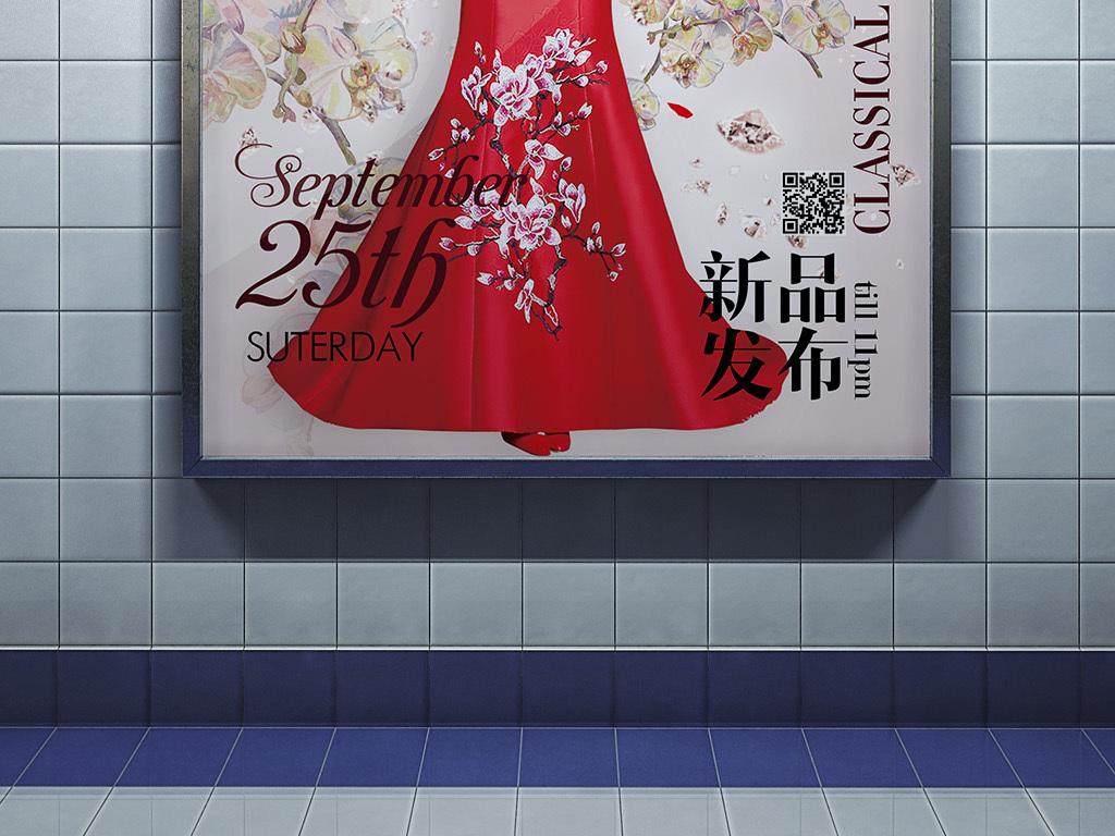 礼服中国风旗袍古风旗袍大气简约现代大气海报海报设计宣传海报招聘