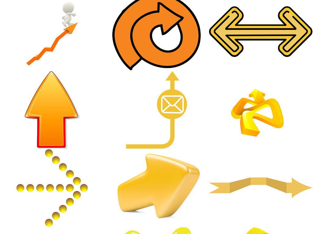免抠手绘黄色箭头标志图标png素材2