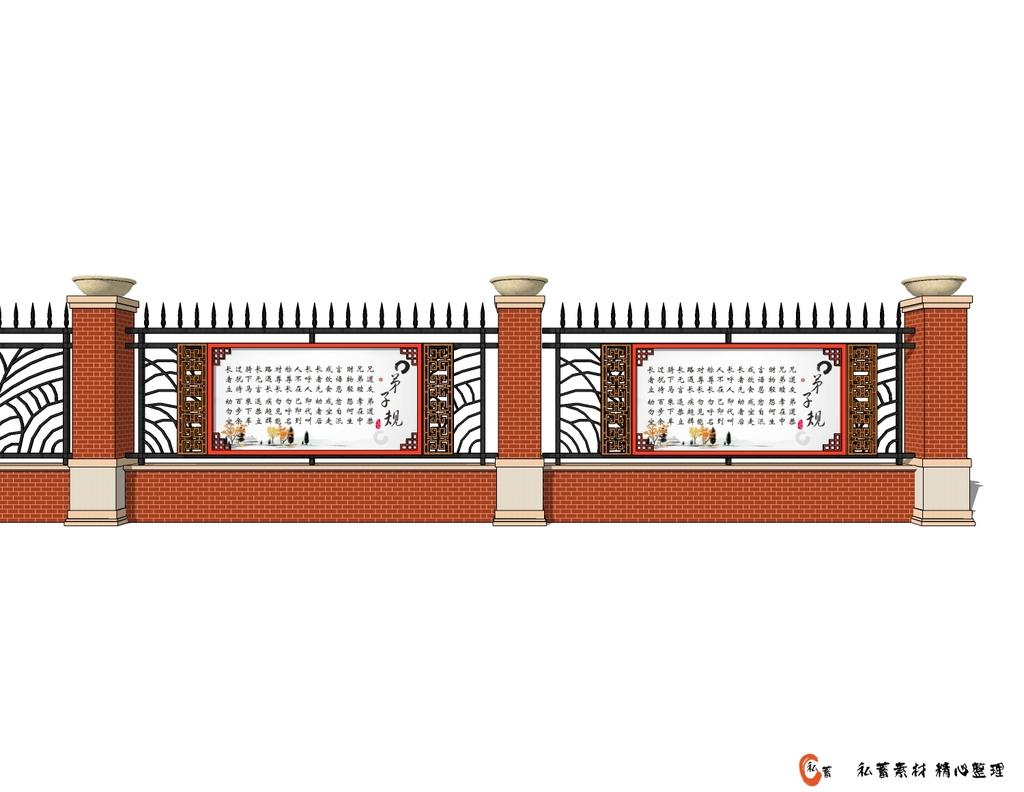 模型库 su模型 建筑模型 > 新中式北欧栏杆围墙合集  素材图片参数图片