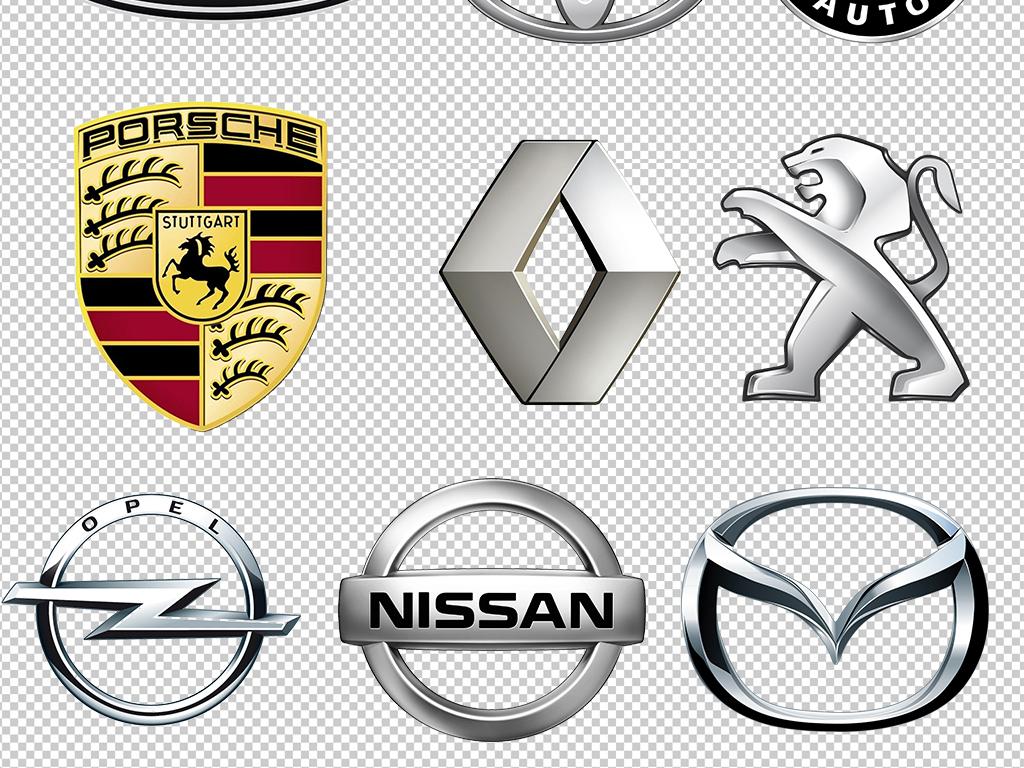 兰博基尼宝骏长安标志汽车标志多款现代汽车标志汽车现代标志现代汽车