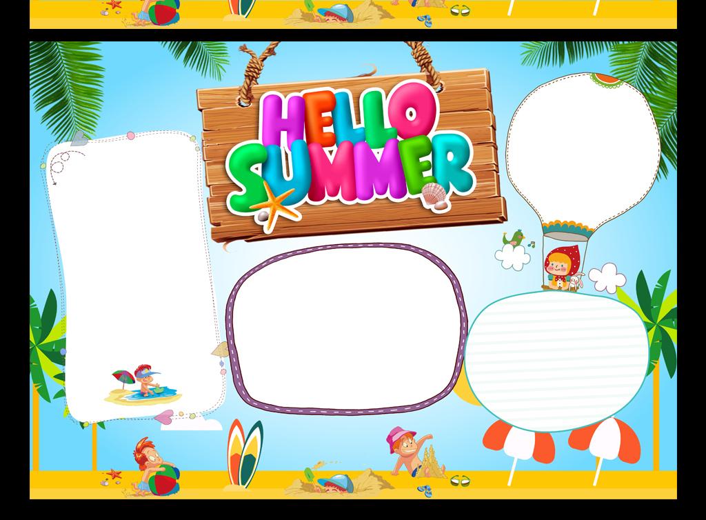 我图网提供精品流行假期暑假英语小报手抄报模板素材下载,作品模板源文件可以编辑替换,设计作品简介: 假期暑假英语小报手抄报模板 位图, RGB格式高清大图,使用软件为 Photoshop CS3(.psd) 假期 暑假英文小报