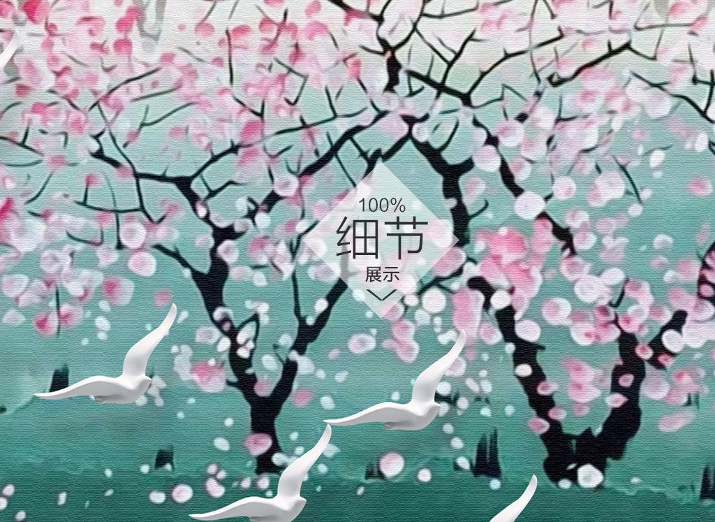 新中式手绘桃花林风景三联装饰画