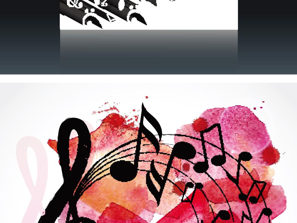 音乐音符五线谱曲线花纹渐变光线流动头发图片