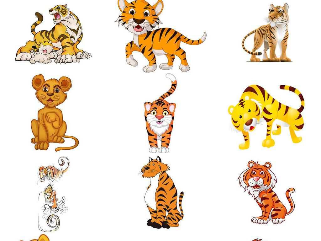 老虎卡通形象设计免抠图3