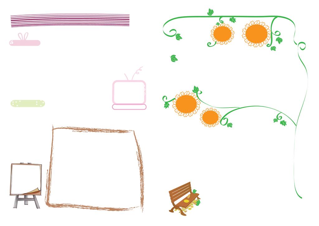 手抄报|小报 其他 空白合集|边框|花边 > 少儿儿童学生作业课外辅导读
