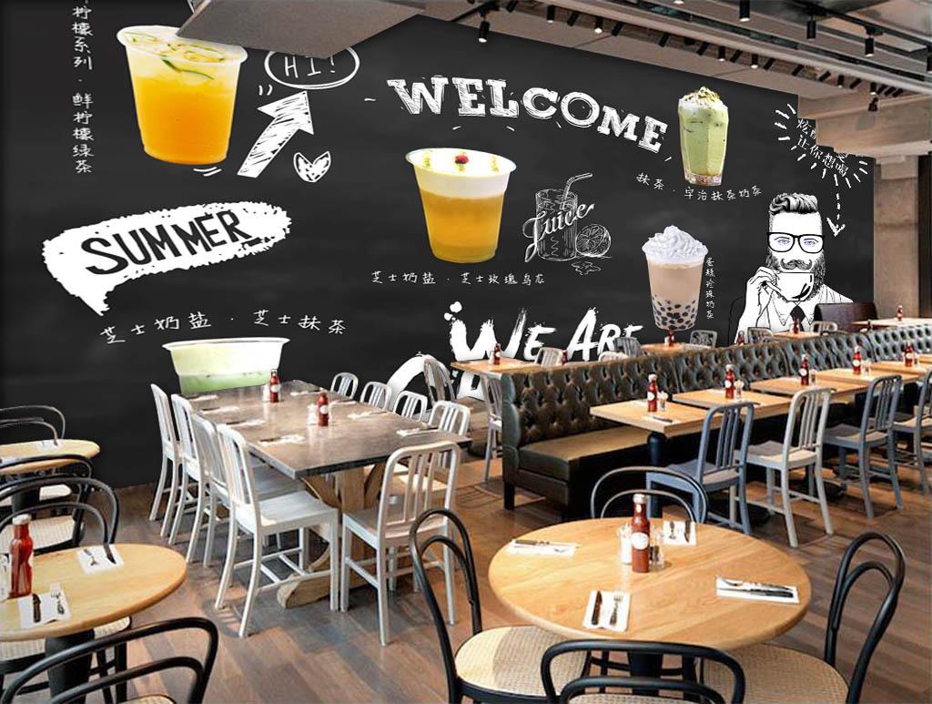 欧美手绘黑板奶茶店背景墙