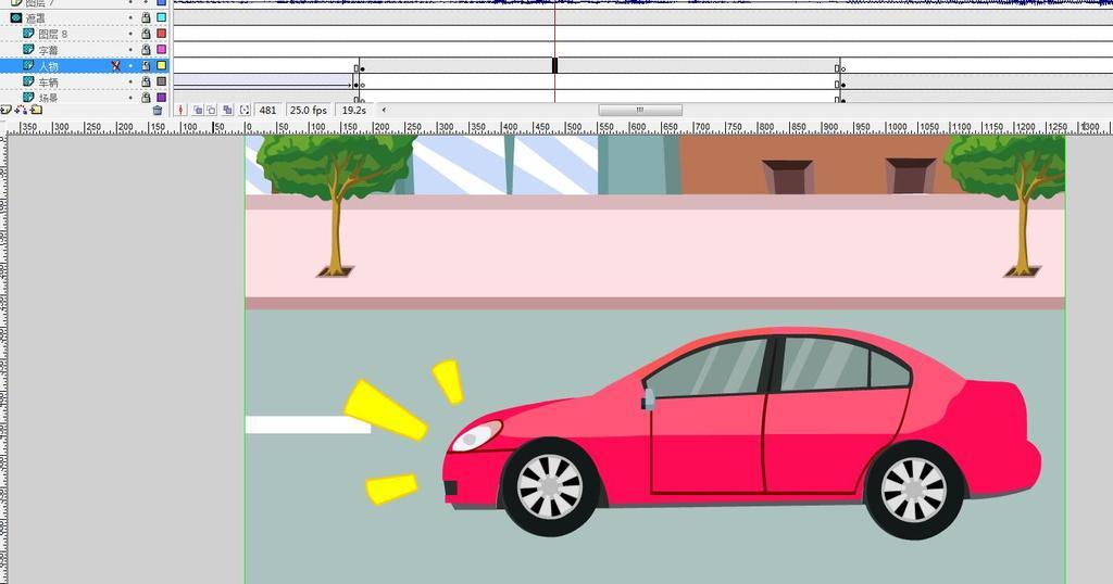 画宣传片45秒不遵守交通规则图片